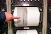 Ore 6,25: terremoto sul Gargano