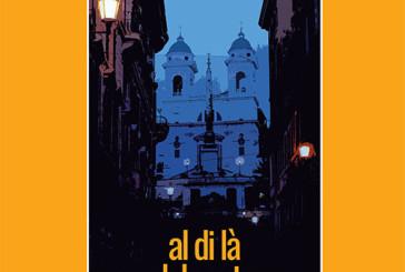 """Stasera la presentazione del libro """"Al di là del vuoto"""" di Giuseppe Santabarbara"""